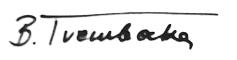 trembecka+podpis